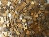 氧化鈀回收_銠催化劑回收_菏澤氧化鈀回收銠催化劑回收_上門回收氧化鈀回收哪里價格高