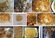 硫酸鈀回收_回收氯化鈀_平頂山硫酸鈀回收價格_硫酸鈀回收價格