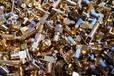 溴化銠回收_回收金海棉_舟山溴化銠回收回收金海棉_上門回收溴化銠回收廠家