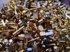 溴化銠回收_回收含鈀硅藻土_河南溴化銠回收廠家_溴化銠回收廠家