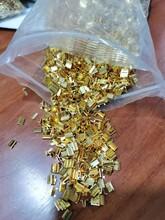 钯探针回收_收购金泥_天津钯探针回收厂家_钯探针回收厂家图片