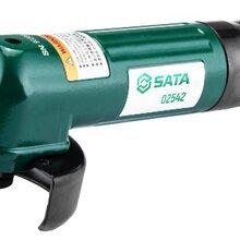 SATA世达工具断线钳48