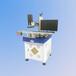 流水線紫外視覺打標機,紫外線雕刻,紫光打碼,噴印設備