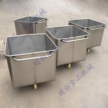 小料车标准304不锈钢桶车肉料车料斗车图片