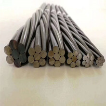 甘德县预应力9.5钢绞线现货直发图片