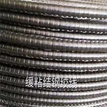 浏阳市山体护坡17.8钢绞线现货直发图片