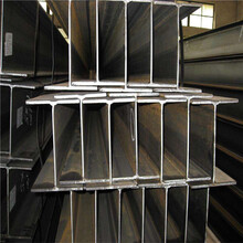 雞西市滴道區Q345H型鋼無中間價圖片