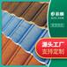 聊城彩石金屬瓦,生產廠家嚴格控制出廠品質,彩麟