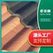 紹興屋面彩石金屬瓦彩石金屬瓦定制平瓦型彩石金屬瓦