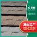 邯鄲彩石金屬瓦適用于別墅舊屋改造涼亭