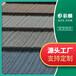 哈爾濱彩石金屬瓦彩麟產品質量保證