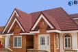 畢節彩石金屬瓦防風耐腐蝕,屋面系統大型供應商