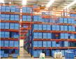 提供瑞麗市倉儲貨架廠家直供倉庫貨架訂做重型貨架報價圖片