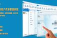 達夢d3電話外呼系統廣州電話外呼系統客戶管理系統CRM系統