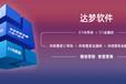 廣州達夢D3電銷系統,電話外呼系統,客戶資料管理系統