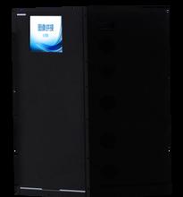深圳龍程威尼DC4000大屏幕拼接管理系統