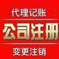北京注冊公司地址一手圖片
