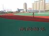 公園學校體育館透氣型塑膠跑道