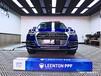 北京靈盾汽車漆面保護膜透明車衣