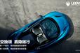靈盾隱形車衣多重防護汽車漆面不受傷