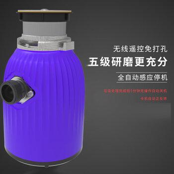 杭州蕭山精裝家電廚余垃圾處理器食物垃圾處理器經銷代理OEM
