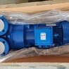 佶缔纳士真空泵2BV2071-ONC03-7P西门子液环真空泵