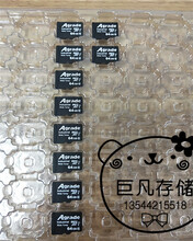 Agrade工業級microSD卡(TF卡)工業級MD33圖片