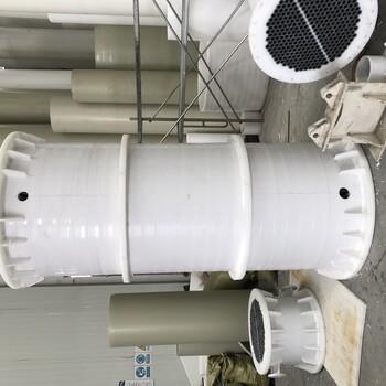 石墨改性聚丙烯列管式降膜吸收器换热器