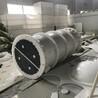 石墨改性聚丙烯降膜吸收器pp吸收器