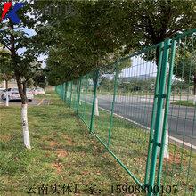 昆明护栏网厂家边框护栏网价格框架护栏网高速公路护栏网