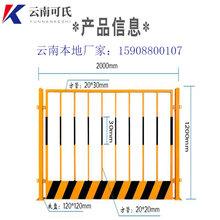 昆明基坑护栏生产厂家临边防护栏施工防护栏杆规格图片
