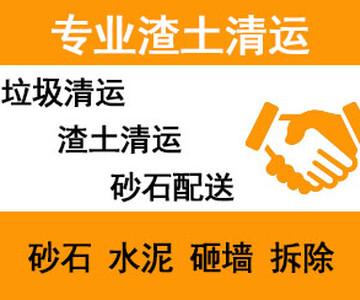 天津市隆坤兴劳务服务有限公司