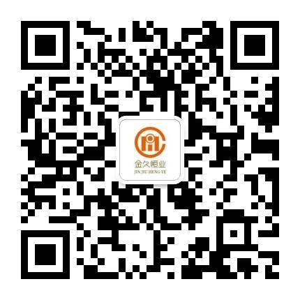 深圳市金久恒业科技有限公司