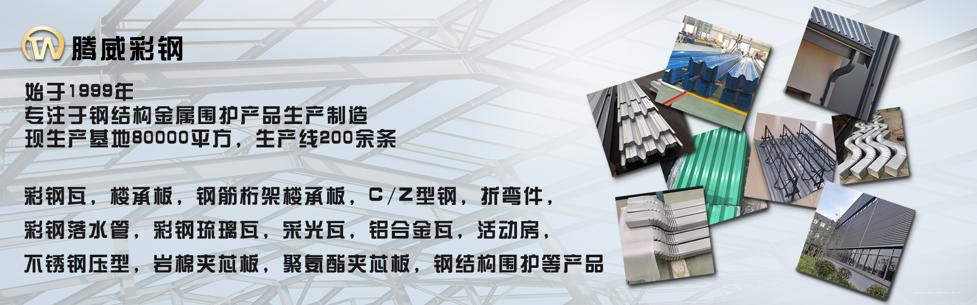 南通碧水新材料东森游戏主管技东森游戏主管