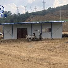 承建保定岩棉活动房,易县彩钢房批发价格图片