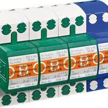 直销德国OBO电源防雷器MCD50-B/3+NPE