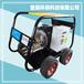 沃力克高壓水射流清洗機,河北高壓清洗機電廠冷凝器疏通用