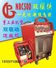 深圳勁瑞焊機廠家直銷,批發,零售