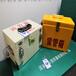 內蒙古鄂爾多斯便攜爆破作業箱危險品存放保險柜