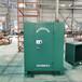 內蒙古阿拉善盟墨綠色爆破保險柜背帶火工品周轉箱