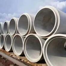 二級鋼筋混凝土排水管圖片