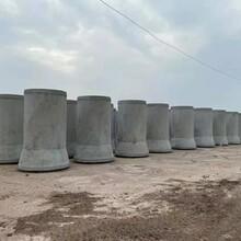 DN2600鋼筋混凝土企口管圖片