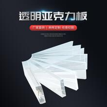 聚力亚克力板厂家直销MS板透明板定制生产备货充足图片