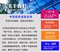 济宁项目申请报告代写文书策划公司代写