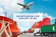 中國寄到越南的物流