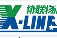 越南到中国的货物跨境物流