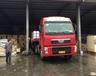 中國到越南的快遞物流跨境派送到門