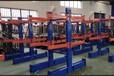 工厂货架悬臂货架定制钢管重型放物架泉州南安货架