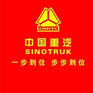 济南信达汽车销售有限公司