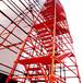 安全爬梯施工掛網安全爬梯